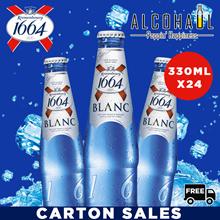 [Kronenbourg 1664 Blanc] Beer Ctn Sales 330ml X 24 [ALCOHAUL]