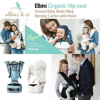 Qoo10 Organic Hip Seat Baby Maternity