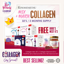 *BEST SELLING COLLAGEN* 2MTH SUPPLY| Kinohimitsu Diamond/Diamond Nite Collagen [32s]