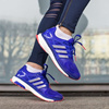 cheap for discount 2467d adec5 images  4 ADIDAS WOMEN RUNNING SHOES Energy Boost B40902 PURPLE Sneakers  Trainers NEW SALE UP TO 80%