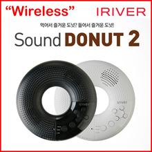 [iRiver Korea]◆Sale Event◆Authentic◆Bluetooth Speaker Sound Donut2 BTS-SD2