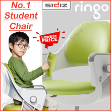 ◆Sale Event◆FURSYS Korea Sidiz Student Chair S500ACF Wheelchair Made in Korea