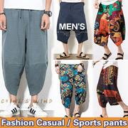 2019 Sports Pants / Wide leg pants / Casual Shorts / Harem Pants / Business Trousers Sweatpants