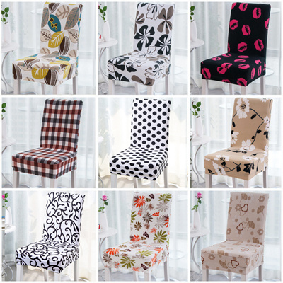 Wedding Chair Covers.Universal Elastic Chair Covers Dining Slipcover Removable Anti Dirty Home Wedding Chair Cover