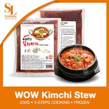 WOW Korean Kimchi Stew - 200g//Frozen//1~2 Pax