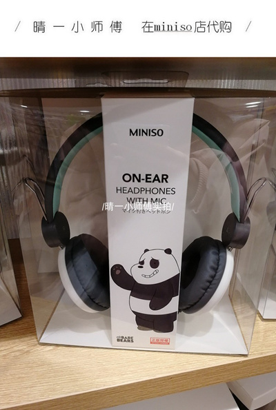 3278f83d1a0 MINISO is the name of the product excellence we bear naked with wheat wire  headset headset