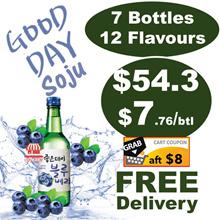 【Goodday Korean Soju】【12 Flavours】【7 Bottles Bundle】【 Free Delivery】