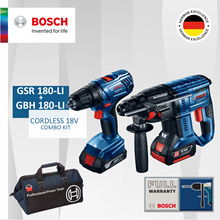 [Official E-Store] Bosch GSR 180-LI + GBH 180-LI Cordless 18V Combo. Complimentary Canvas 2 battery