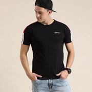Black hopefull Tshirt