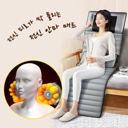 Royalstar 전신 안마 매트 / 전신 마사지기 - 9단 단계 조절 / 공기압 마사지기 / 돼지코포함