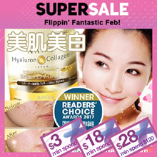 [BUY 4 = $27.50ea*!] ♥NANO COLLAGEN ♥100% RESULTS* G`TEED ♥JAPAN #1 BEST-SELLING ♥WHIT