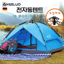 Germany Tent Outdoor 3-4 persons Full automatic double waterproof camping Mountain climbing tent set Hydraulic power Automatic tent Double purpose
