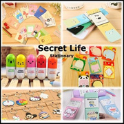 Cute Children Pencil Case (Clearance Sales Now) /Idea for Gift/Cute memo pad/Sticky note/ChildrenDay