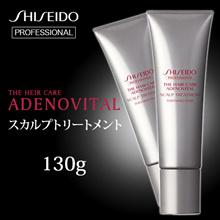 Shiseido Professional Adeno Vital Scalp Treatment 130 g × 2 【SHISEIDO】 【Shiseido】 【Adenovital shampoo also on sale】