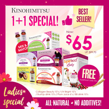 [1+1 Special] Kinohimitsu Beauty Drink/BB Drink/BustUp/UV Bright/Detox Plum Juice  MixnMatch 10s+10s