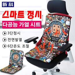 电热坐垫办公椅垫发热椅子垫定时六档调温秋冬小电热毯暖垫