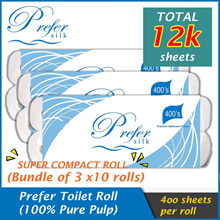 [SCANPAP] Prefer Silk Bathroom Tissue (Bundle of 3) 100% Pure Pulp-2ply (400s/roll)