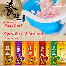 Chinese TCM Herbal Pack Detox Foot Bath ★ Slimming Effect★ Spa Massage Health Saffron Wormwood