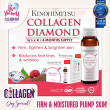 *4 MTHS SUPPLY* Kinohimitsu Collagen Diamond 5300mg 32s+32s Buy 1 Free 1 *Award Winning* [Beautiful]