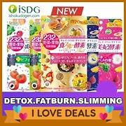 PRICE SLASHED! ♥ [ISDG] AUTHORISED SELLER ♥ ISDG JAPAN NO.1 ENZYME SLIMMING/DETOX/BURN FAT