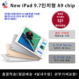★관부가세포함 ★ iPad 아이패드 9.7 inch Retina 레티나 A9 WiFi 32GB/128GB