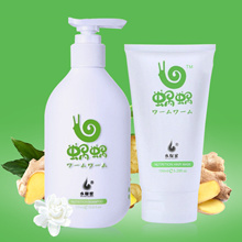 CELEBRITY ENDORSED WOWO ♥ SUPPLIER for  [WOWO] ♥ SHAMPOO PURE GINGER Anti Hair Loss♥