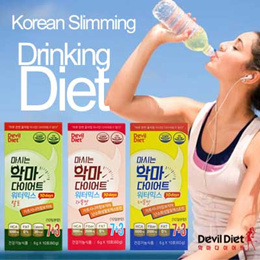 Free shipping ! ★Renewal★ 2+1 [DRINKING DEVIL DIET] Simple Mix with Water