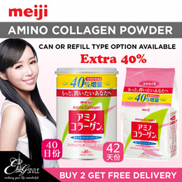 ⭐️Japan Meiji⭐️ Amino Collagen Powder Can (40days) / Refill Pack (42days) / Stocks from SG