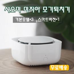 2019최신형 샤오미 미지아 모기 퇴치기 2세대/ 업그레이드 버전/ 블루투스 연결/ 당일 발송/ 무료배송