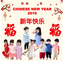 ❤ CHEONGSAM Princess Girl BOY❤ NEWBORN - 8 YEARS OLD ❤ Traditional Dress/ Romper/ 2 Piece Set