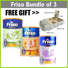 [FRISO] 1.8kg ★ GOLD Baby Milk Powder Step 2/3/4 ★ Official Local Stock ★ Bundle of 3 + FREE GIFT
