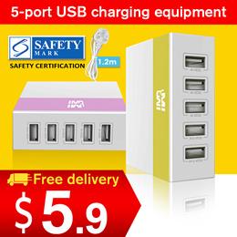 🌟HXR 5 USB Port Chargers🌟 Pioneer U1 usb 2.1A Fast Charger  Portable USB PORT USB充电接口