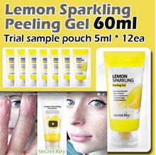 Secret key Lemon Sparkling Peeling Gel Trial Sample Pouch 60ml (5ml*12ea)