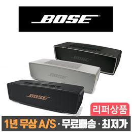 ★새상품★리퍼상품★미국  보스 사운드링크 미니2  BOSE SoundLink Mini 2 관부가세및추가금없음