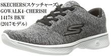 [スケッチャーズ] SKECHERS GOWALK4-CHERISH 14178(2017モデル) レディス 軽量 スニーカー