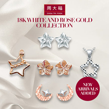 [NEW ARRIVALS] Chow Tai Fook 18K White and Rose Gold Collection