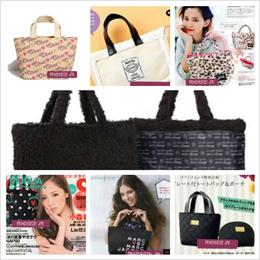 Japanese Magazine GWP Fashion Tote Bag