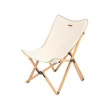 Naturehike/folding chair/NH19JJ008