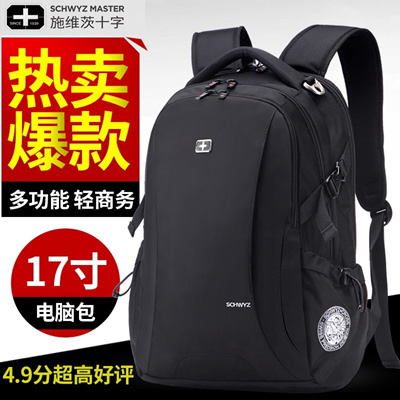 b62edc8dbb Schwyz cross brand backpack men s backpacks Swiss army knife business  computer bag Korean students