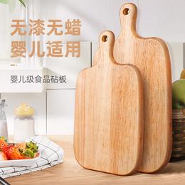 소 바 오 도마 목판 부엌 불판 피자 쟁반 빵 판 과일 나무 토막