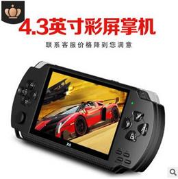 4.3 inch PSP handheld game 64 bit 8GB arcade nes nostalgic sup game console