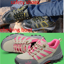 women/men climbing boot Safety Shoes Footwear boots Work Steel Protective Toe Steel Cap