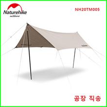 Naturehike/Hexagonal canopy outdoor camping tent/NH20TM005
