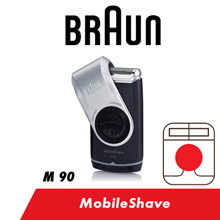 [Braun] MobileShave [M 90] / Electric Mens Shaver / Travel Shaver  [1 year Warranty]