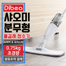 Xiaomi Deer Ma minute intangible water cleaner cleaner / floor cleaning / water cleaning / spray type / latest image / stick / mop cleaner / Xiaomi cleaner / wireless cleaner