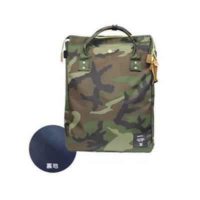 ï¼»OL-039ï¼½-08_Camouflage