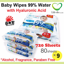 ❤️ LIFE-DO ❤️ NO.1 JAPAN BABY WIPES ★ 99% Water ★ With Hyaluronic Acid ★ Safe On Baby Skin