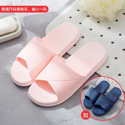 a34acffa00048 Bathroom Slippers Girl Summer 2018 new home indoor anti-slip couple bath  soft bottom summer