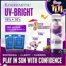 [1 FOR 1] Kinohimitsu UVBright 10s+10s | 9Hrs UV PROTECTION | Stay Fair n Bright Free Collagen Masks