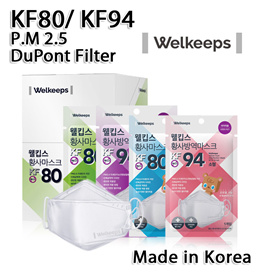 ★Haze Masks★ Welkeeps Masks 25P Set /KF80 KF94  Made in Korea / 80% Filtering Efficiency / Double Layered Fold / Breah Easily / DuPont Hardcell Filter / Adjustable String /